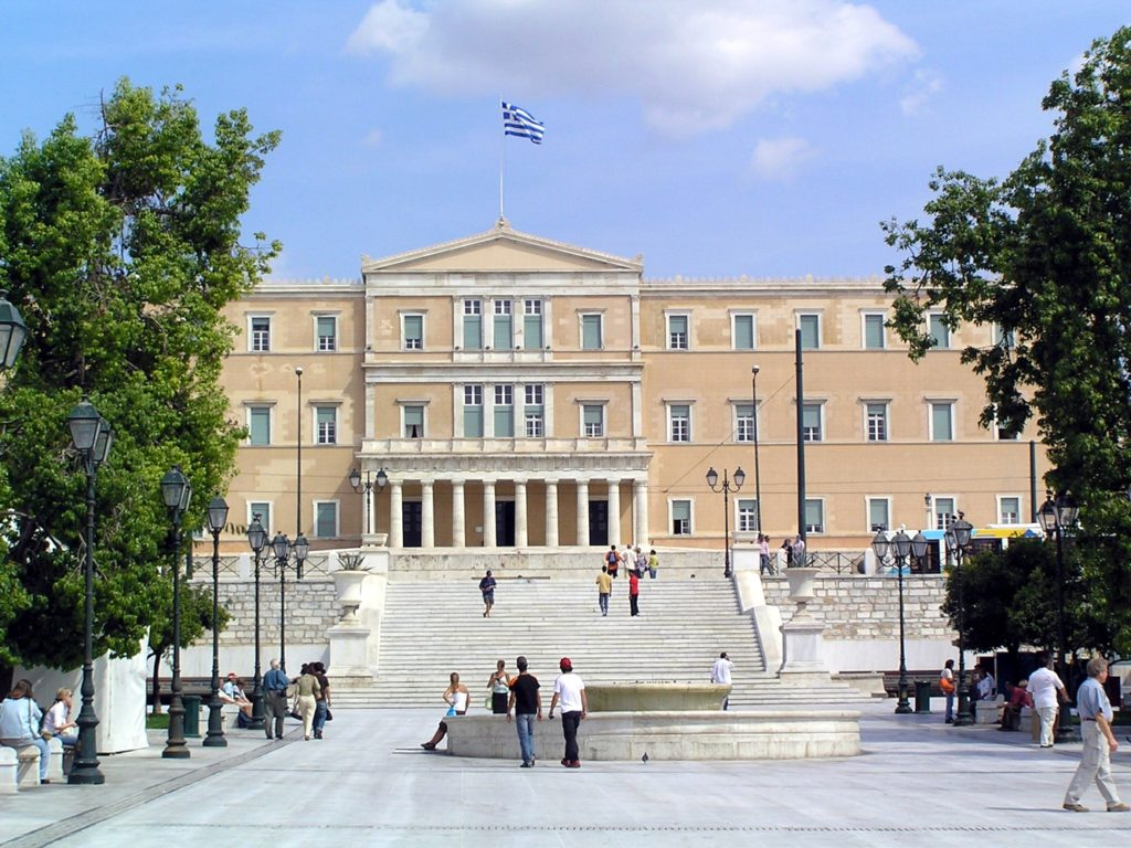 Площадь Синтагма в Афинах, Греция