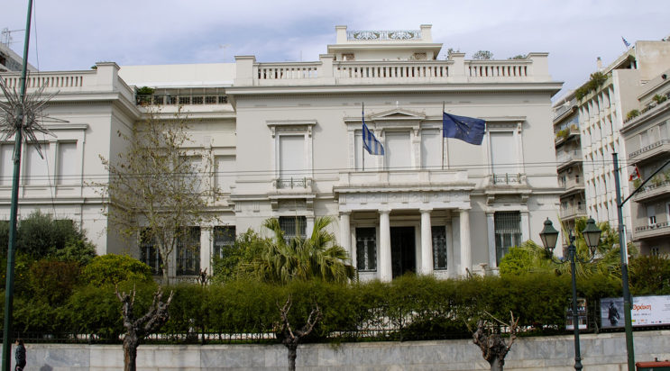 Музей Бенаки, Греция