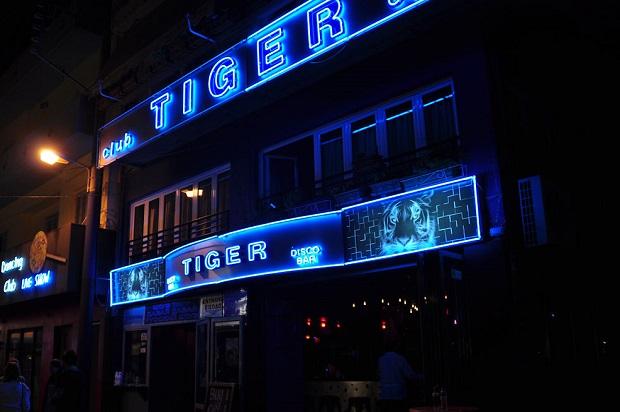 тигр бар