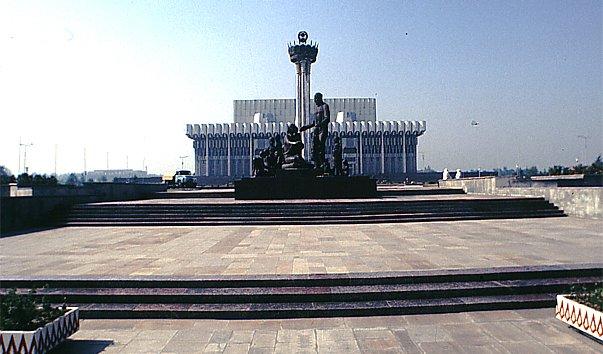 ploshad_druzhbi_narodov